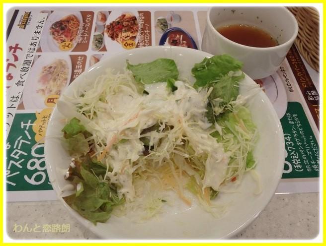 f:id:yasukazu01:20150216213222j:image