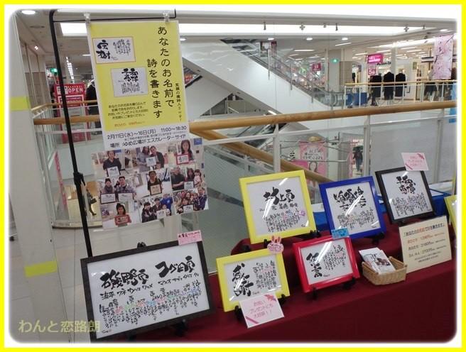 f:id:yasukazu01:20150216214503j:image