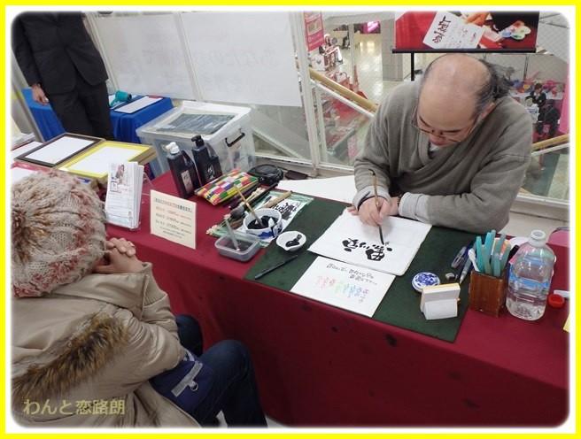 f:id:yasukazu01:20150216222747j:image