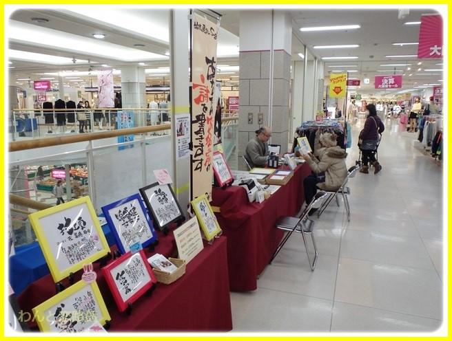 f:id:yasukazu01:20150216223000j:image