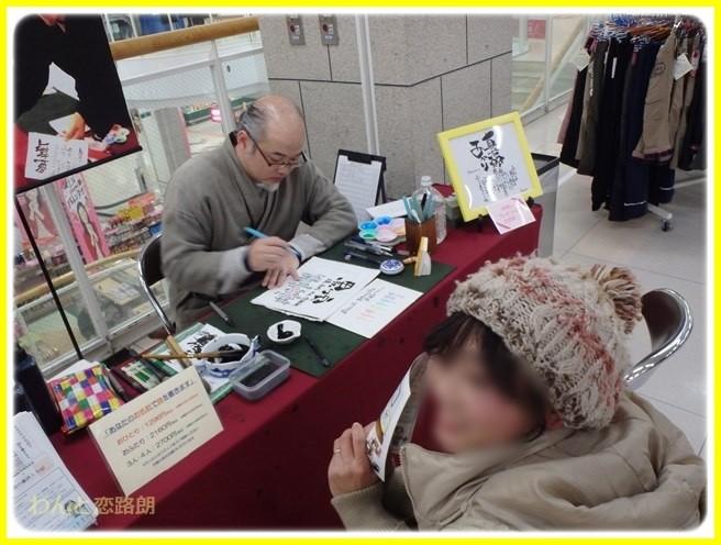 f:id:yasukazu01:20150216223257j:image