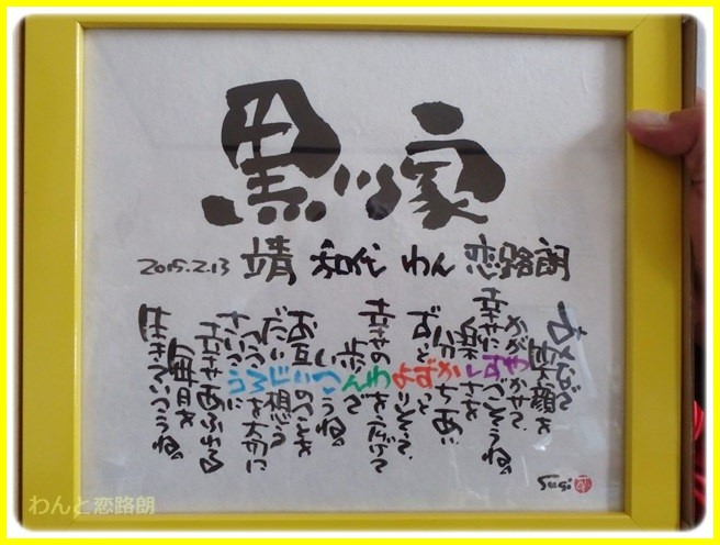 f:id:yasukazu01:20150216223752j:image