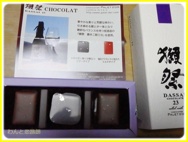 f:id:yasukazu01:20150217205402j:image