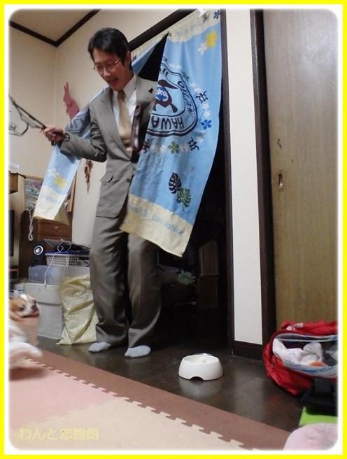 f:id:yasukazu01:20150219213934j:image