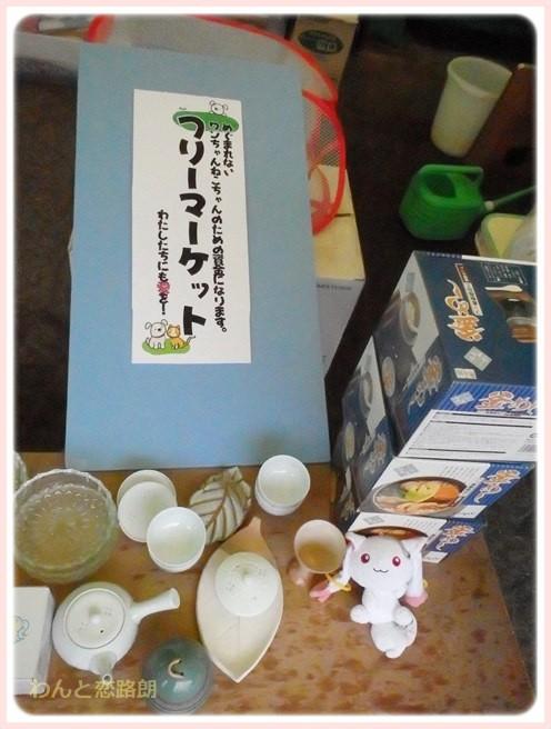 f:id:yasukazu01:20150222204218j:image