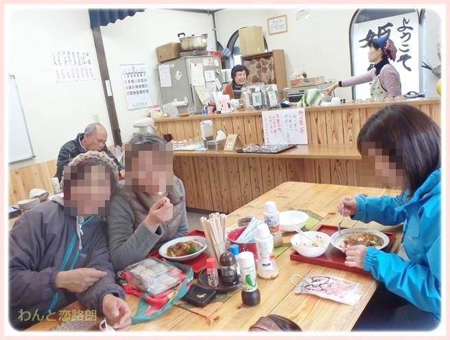 f:id:yasukazu01:20150222212401j:image
