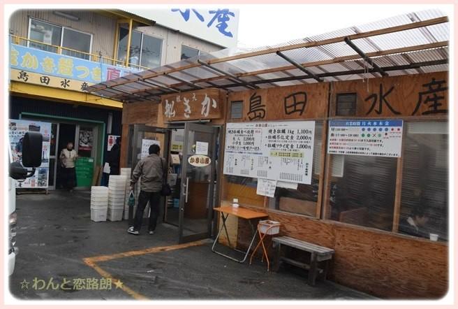 f:id:yasukazu01:20150224231532j:image
