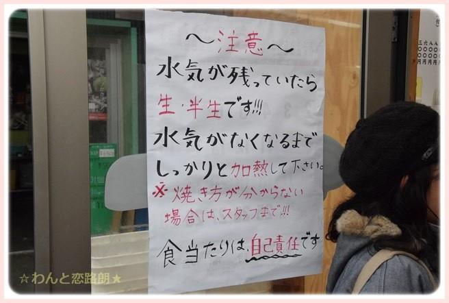 f:id:yasukazu01:20150224231709j:image