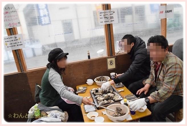 f:id:yasukazu01:20150224232458j:image