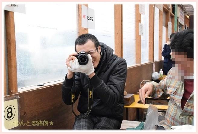 f:id:yasukazu01:20150224232640j:image