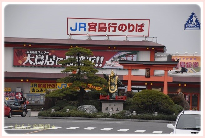 f:id:yasukazu01:20150225203916j:image