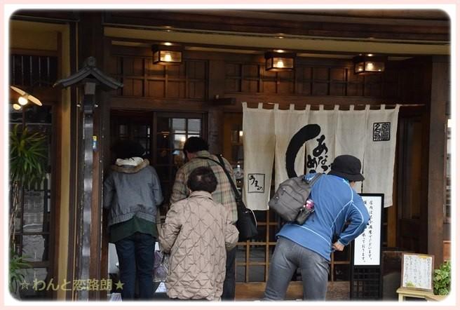 f:id:yasukazu01:20150225204159j:image