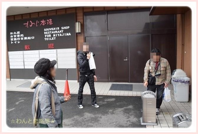 f:id:yasukazu01:20150225204702j:image
