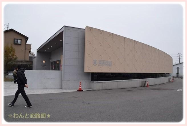f:id:yasukazu01:20150225205453j:image