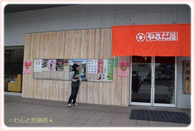 f:id:yasukazu01:20150225205532j:image