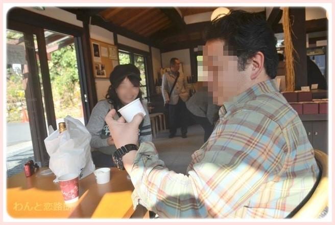 f:id:yasukazu01:20150225211715j:image