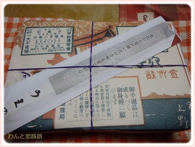 f:id:yasukazu01:20150227203411j:image