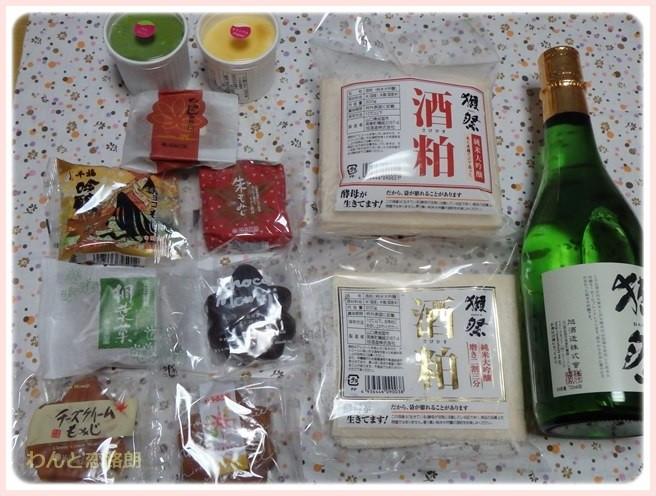 f:id:yasukazu01:20150227203920j:image