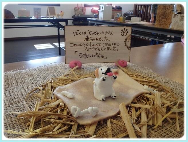 f:id:yasukazu01:20150309224136j:image