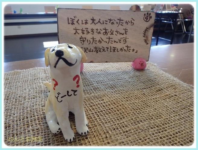 f:id:yasukazu01:20150309224414j:image