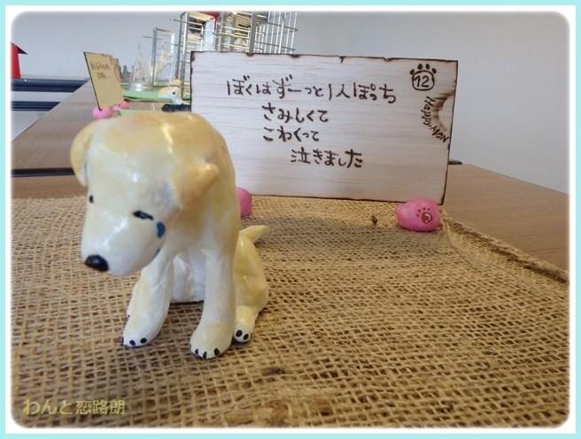 f:id:yasukazu01:20150309224910j:image