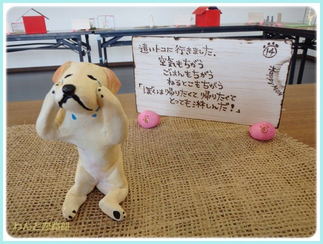 f:id:yasukazu01:20150309224950j:image