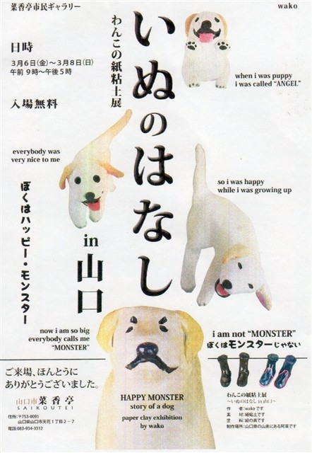 f:id:yasukazu01:20150310211452j:image