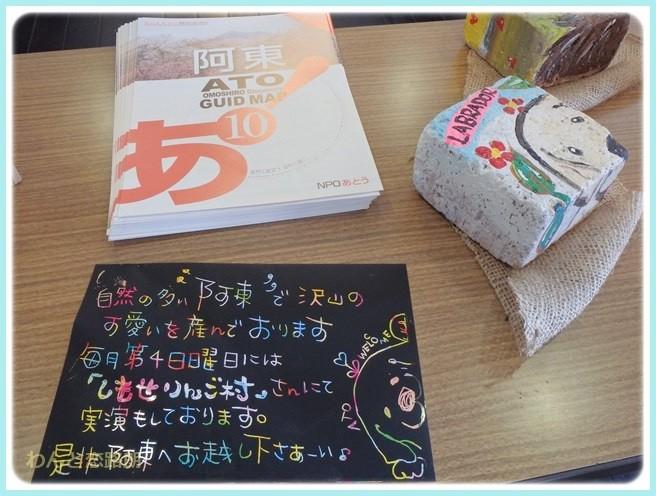 f:id:yasukazu01:20150310214612j:image
