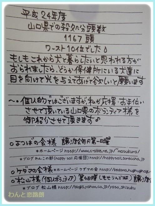 f:id:yasukazu01:20150310215106j:image