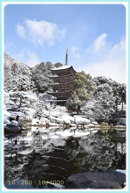 f:id:yasukazu01:20150312224145j:image