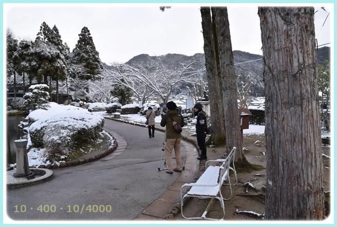 f:id:yasukazu01:20150313205852j:image