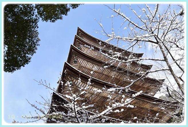 f:id:yasukazu01:20150313212307j:image