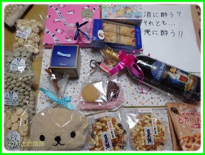 f:id:yasukazu01:20150314195337j:image