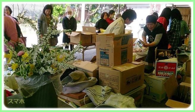 f:id:yasukazu01:20150329204251j:image