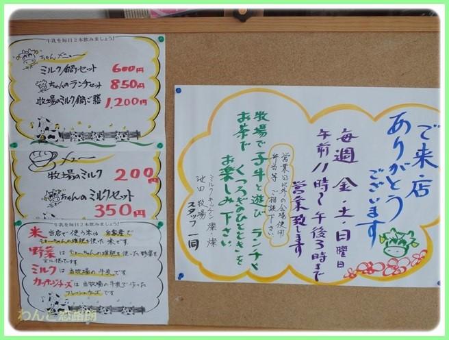 f:id:yasukazu01:20150331224409j:image