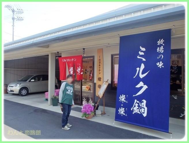 f:id:yasukazu01:20150331225024j:image