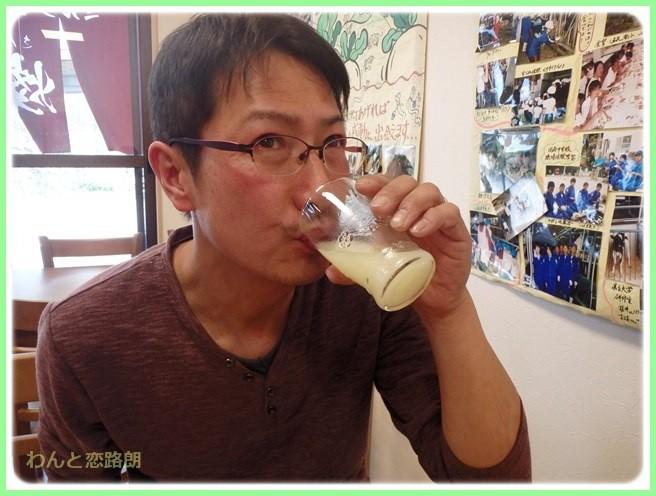 f:id:yasukazu01:20150331225242j:image