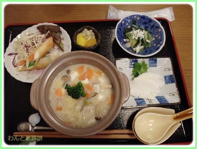f:id:yasukazu01:20150331225805j:image