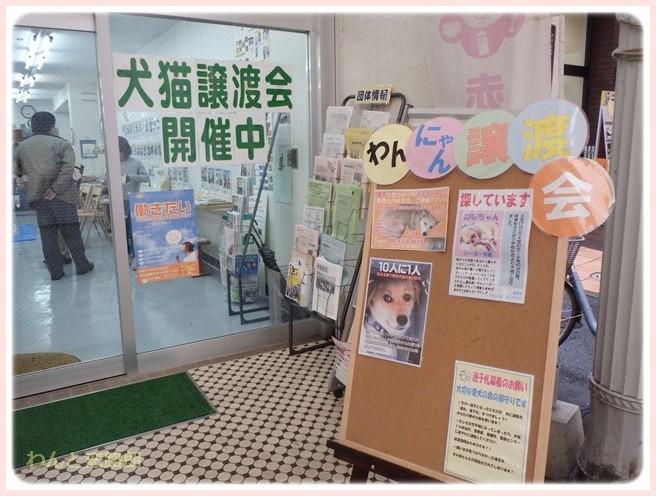 f:id:yasukazu01:20150406214549j:image