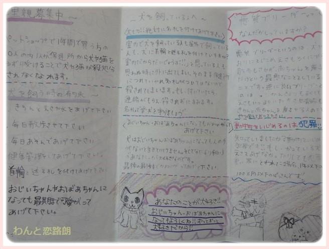 f:id:yasukazu01:20150406215053j:image