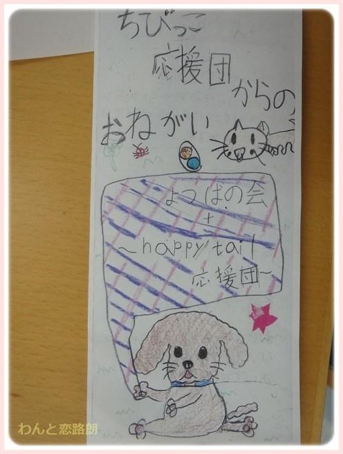 f:id:yasukazu01:20150406215121j:image
