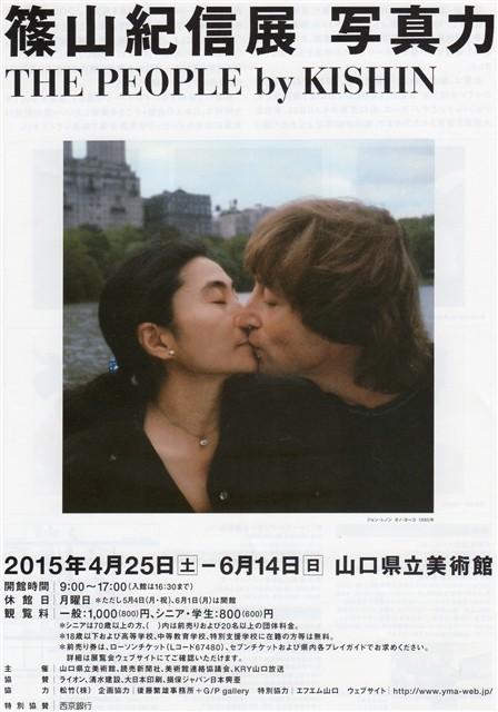 f:id:yasukazu01:20150501210354j:image