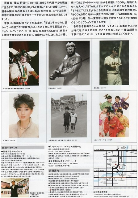 f:id:yasukazu01:20150501210406j:image