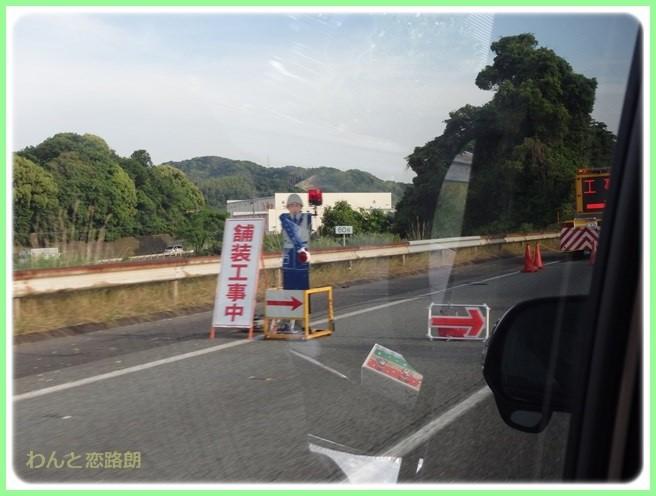 f:id:yasukazu01:20150524221829j:image