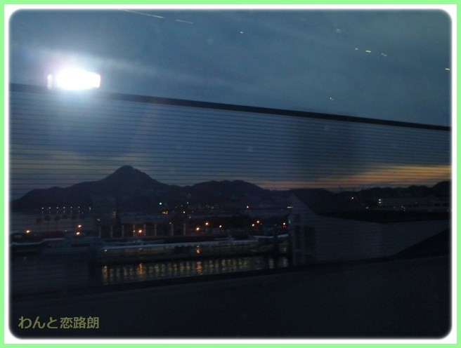 f:id:yasukazu01:20150525102801j:image