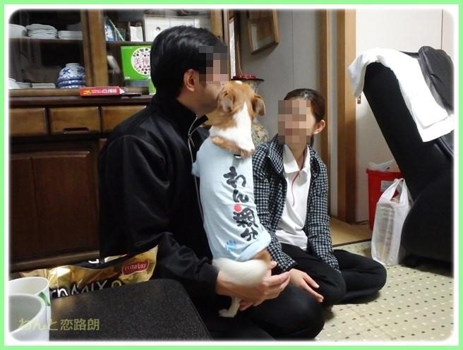 f:id:yasukazu01:20150526223208j:image