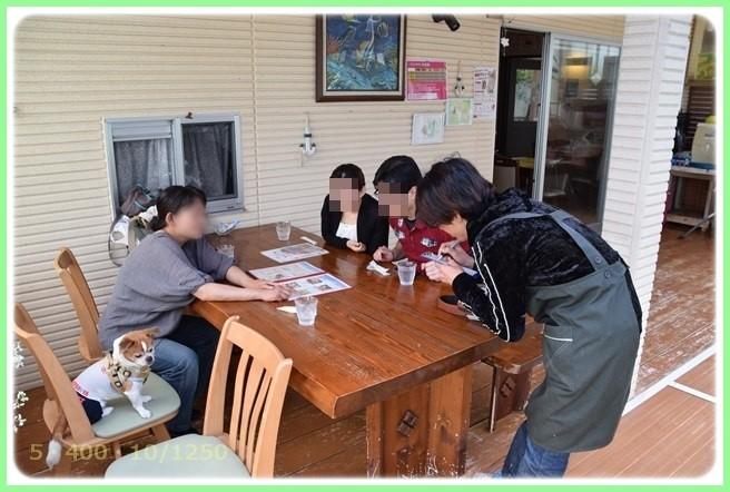 f:id:yasukazu01:20150528204002j:image