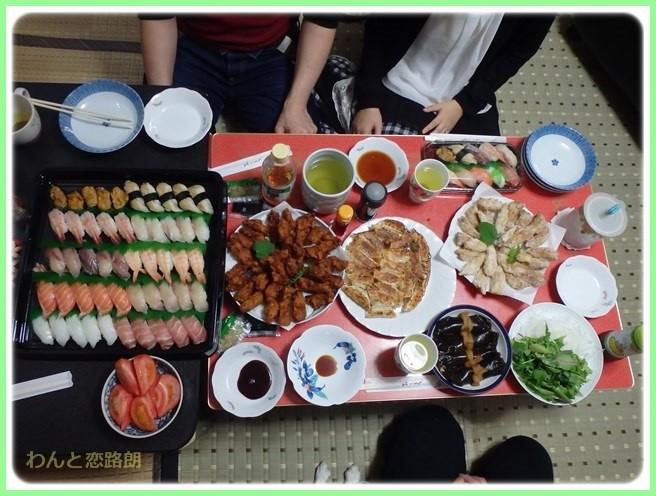 f:id:yasukazu01:20150530195847j:image
