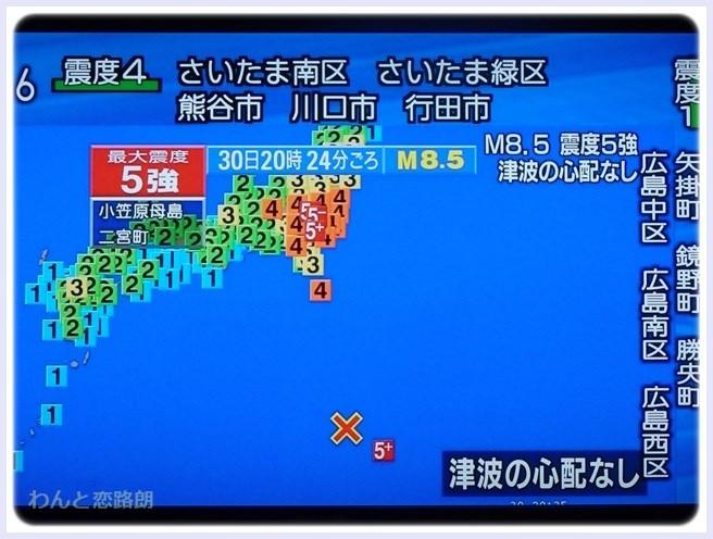 f:id:yasukazu01:20150604213329j:image