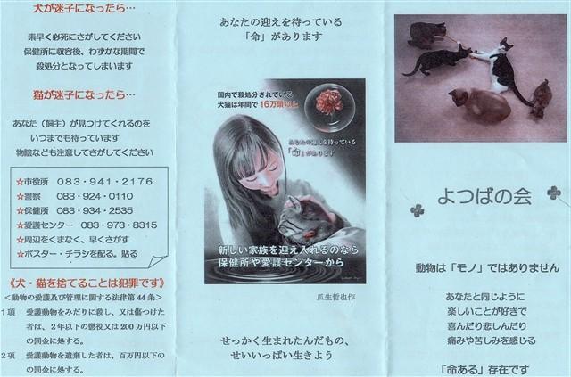 f:id:yasukazu01:20150607204329j:image